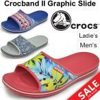 クロックス サンダル メンズ レディース クロックバンド 2 グラフィック スライド crocs crocband 2.0 graphic slide スポーツサンダル シューズ/204803