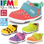 ベビーシューズ/キッズシューズ/子供靴 イフミー  IFME ベビー靴  フルーツ柄/12cm-14.5cm /22-5002