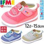 ショッピングベビーシューズ イフミー ベビーシューズ IFME ベビー靴 スニーカー 子供靴 つかまり立ち 12.5-14.5cm 赤ちゃん ヨチヨチ歩き 乳児 幼児 男の子 女の子 ベロクロ/22-7000