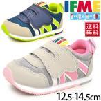 イフミー ベビーシューズ IFME ベビー靴 スニーカー 子供靴 つかまり立ち 12.5-14.5cm 赤ちゃん 乳児 幼児 男の子 女の子 ベロクロ ネイビー ピンク/30-6703