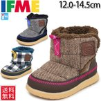イフミー IFME ベビーブーツ 子供靴 ベビーシューズ  キッズブーツ 軽量 ベロクロ ボア よちよち歩き 12.0-14.5cm 幼児 男の子 女の子/30-6709