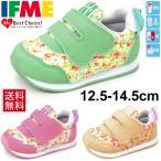 イフミー ベビーシューズ IFME ベビー靴 スニーカー 子供靴 つかまり立ち 12.5-14.5cm 赤ちゃん ヨチヨチ歩き 乳児 幼児 女の子 ベロクロ 花柄/30-7005