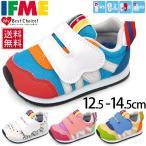 ショッピングベビーシューズ イフミー ベビーシューズ IFME ベビー靴 スニーカー 子供靴 つかまり立ち 12.5-14.5cm 赤ちゃん ヨチヨチ歩き 乳児 幼児 女の子 男の子 ベロクロ/30-7006