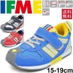 ショッピングキッズ シューズ キッズシューズ 男の子 女の子 子ども イフミー IFME スニーカー 子供靴 15.0-19.0cm ベーシック 定番 男児 女児 運動靴 安心 安全/30-8012