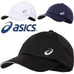 帽子 メッシュキャップ メンズ レディース アシックス asics/スポーツキャップ トレーニング ランニング 男女兼用 ぼうし 普段使い シンプル/3033B411