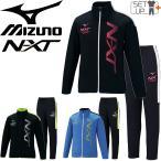 ジャージ 上下セット メンズ レディース /ミズノ mizuno N-XTウォームアップ ジャケット ロングパンツ/スポーツウェア トレーニング /32JC1210-32JD1210
