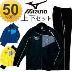 Mizuno ミズノ メンズ ウォームアップ ジャケット パンツ 上下セット(トレーニングウエア/ジャージ) 男性用/32JC4120-32JD4120