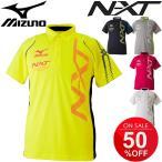 ミズノ Mizuno メンズ 半袖 ポロシャツ N-XT スポーツ トレーニング プラクティスシャツ 練習 男性 吸汗速乾 ビッグロゴ ジム ウェア/32MA7080