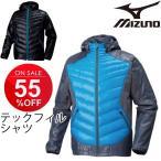 ミズノ メンズ ジャケット テックフィルシャツ Mizuno ブレスサーモ トレーニング ジャケット ウェア アウター 防寒 保温/32ME5630