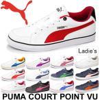 プーマ レディーススニーカー シューズ PUMA コートポイント VU SL BG 靴 /  357679