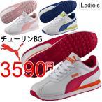 PUMA スニーカー チューリンBG レディース シューズ 靴/アウトドア 女性 /360914