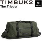 ショッピングダッフル ダッフルバッグ メンズ レディース TIMBUK2 ティンバック2 ザ・トリッパー Mサイズ 44L ボストンバッグ 鞄 かばん 正規品/58946634【取寄】