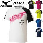 半袖 Tシャツ メンズ レディース/ミズノ mizuno N-XT/テニス ソフトテニス スポーツウェア トレーニング プリントT  吸汗速乾 プラシャツ トップス/62JA1Z11