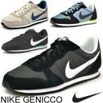 メンズ スニーカー ナイキ ジニコ NIKE GENICCO シューズ 靴 ランニングシューズ レトロランニング 男性用 カジュアルシューズ/644441