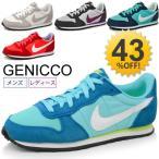 シューズ レディース メンズ スニーカー 靴/NIKE ナイキ /ランニング  ジニコ/ 644451