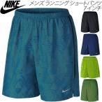ナイキ メンズ ランニング マラソン トレーニング ショートパンツ 7インチ ショーツ /NIKE/DRI-FIT/683579