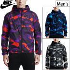 ナイキ nike ランニングジャケット ウインドブレーカー ウインドジャケット メンズ アウター ウェア 男性 トレーニング アウトドア/687594