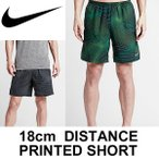 ナイキ NIKE メンズ ランニングパンツ 18cm ディスタンス プリンテッド ショーツ 男性用 マラソン トレーニング スポーツ ウェア ジム/717967