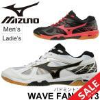 ショッピングシューズ バドミントンシューズ レディース メンズ /ミズノ Mizuno ウエーブファングXT3 靴 WAVE FANG XT3 男女兼用/71GA1850
