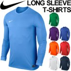 メンズ Tシャツ ナイキ NIKE DRI-FIT パーク6 ジャージ 長袖シャツ サッカー ゲームシャツ フットボール 男性 スポーツウェア USサイズ トレーニング/725884