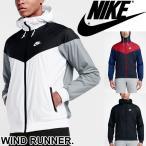 ウインドブレーカー ランニングジャケット メンズ/ナイキ NIKE ウインドランナー アウター 男性/727325