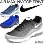 スニーカー ナイキ NIKE メンズシューズ  エア マックス インビガー プリント 靴  AIR MAX INVIGOR PRINT 男性 正規品 ローカット / 749688