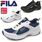 ショッピングウォーキングシューズ メンズ ウォーキングシューズ フィラ/FILA 紳士 スニーカー ジョギング/7RJLR3244