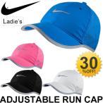 NIKE ナイキ ウィメンズ アジャスタブル ランニングキャップ アクセサリー 帽子 メッシュ Dri-FIT 女性 レディース マラソン ジョギング ウォーキング /810138