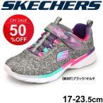 キッズシューズ 女の子 子ども スケッチャーズ SKECHERS ジュニア ガールズ スニーカー 女児 子供靴 17.0-23.5cm Skechers Girls 軽量 くつ /81703L