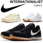 ナイキ NIKE/インターナショナリスト レディース メンズ スニーカー シューズ 靴 運動靴 レトロスタイル/スポーツ カジュアル INTERNATIONALIST/828407