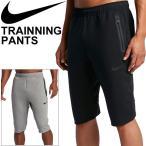 ハーフパンツ トレーニングパンツ メンズ ナイキ NIKE DRI-FIT フリース ランニング ジョギング ジムトレーニング スポーツウェア 男性 短パン ボトムス /834464