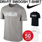 半袖 Tシャツ メンズ /ナイキ NIKE ドライ スウッシュ プリントT クルーネック 男性 ジムトレーニング スポーツ カジュアル ウェア トップス  /841630