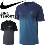 ショッピング半袖 半袖 Tシャツ メンズ/ナイキ NIKE /ドライ グラフィック プリントT クルーネック 男性 トレーニング ジム スポーツ カジュアル ウェア トップス 847658