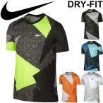 ショッピング半袖 半袖 Tシャツ ランニングシャツ メンズ /ナイキ NIKE/ DRI-FIT マラソン ジム  男性 スポーツウェア トレーニング/850797