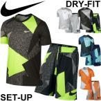 半袖 Tシャツ ショートパンツ 上下セット メンズ/ナイキ NIKE ハーフパンツ スポーツウェア 2点セット/850797-848602
