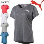 Tシャツ 半袖 レディース/プーマ PUMA アクティブエッセンシャル Tシャツ/トレーニングシャツ フィットネス ジム ランニング/半袖シャツ 女性/ 851927