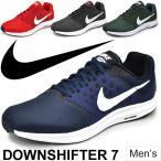 ランニングシューズ メンズ スニーカー/ナイキ NIKE /ダウンシフター7 DOWN SHIFTER ジョギング ウォーキング ジム トレーニング 男性 24.5-30.0cm /852459-
