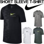 Tシャツ 半袖 メンズ ナイキ NIKE DRI-FIT ブレンドアスリートウォール プリントT クルーネック 男性 ジムトレーニング スポーツ /853845
