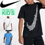 Tシャツ 半袖 キッズ ジュニア 男の子 女の子 子ども/ナイキ NIKE YTH DRI-FIT コットン スウォッシュ TEE/半袖シャツ 子供服 /923674
