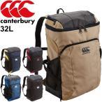 リュックサック バッグパック バッグ メンズ レディース カンタベリー Canterbury デイパック DAY PACK 32L/ラグビースポーツバッグ/AB00160