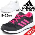 キッズシューズ ジュニア 女の子 男の子 子ども アディダス adidas アディダスファイト MSH K/adidasFaito