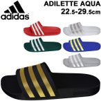 シャワーサンダル スポーツサンダル メンズ レディース シューズ/アディダス adidas アディレッタアクア ADILETTE AQUA/スライドサンダル EVA/Adilette-Aqua