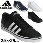 Adidas スニーカー 画像