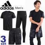 アディダス/adidas/メンズウェア3点セット Tシャツ ショートパンツ ロングタイツ/ランニング マラソン トレーニング ジム 上下セット/BHL49/BFX23/LOZ75
