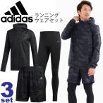 アディダス adidas メンズ ランニングウェア 3点セット 男性用 Tシャツ ショートパンツ ロングタイツ 吸汗速乾 S93835 AY1458 S10058 セットアップ/adiset-B
