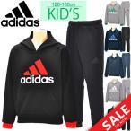 アディダス キッズウェア adidas Boys スウェット 上下セット 130-160cm 子供服 スエット パーカー パンツ 男の子 上下組 スポーツ ウェア/adiSWEAT-KIDS