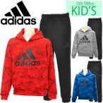 アディダス キッズウェア adidas Boys スウェット 上下セット 130-160cm 子供服 スエット パーカー パンツ 男の子 BQ6506 BQ6507 BR0859 /adiSWEAT-KIDSCAMO