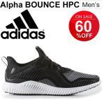 ランニングシューズ メンズ アディダス adidas アルファバウンス HPC/マラソン ジョギング 陸上 BB9048/AlphaBounceHPC