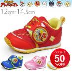 子供靴 アンパンマン ベビーシューズ 14cm-18cm/APM-B09/ 子供スニーカー