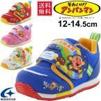 ショッピングアンパンマン アンパンマン ムーンスター ベビーシューズ ドキンちゃん ばいきんマン 男の子 女の子 ベビースニーカー メッシュ 幼児 12cm-14.5cm 子供靴/APM-B16